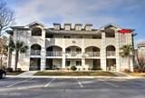 908 Resort Circle - Photo 1