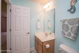 164 Freeboard Lane - Photo 31
