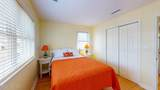 525 Fort Fisher Boulevard - Photo 14