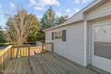 308 Hubert Boulevard - Photo 4
