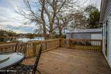 144 Russell Cove - Photo 7
