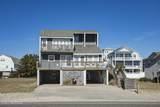 6608 Beach Drive - Photo 4