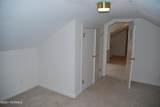 1602 St Andrews Place - Photo 35
