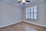360 Heyward Street - Photo 28