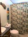 104 Snow Goose Lane - Photo 13