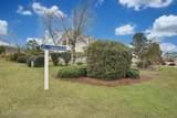 4416 Gauntlet Drive - Photo 3