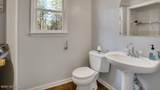 5711 Dekker Road - Photo 17