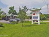 2118 Trent Boulevard - Photo 5