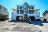 6609 Beach Drive - Photo 1