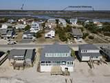 6609 Beach Drive - Photo 6