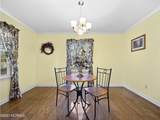 532 Masontown Road - Photo 7