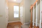 5813 Wrightsville Avenue - Photo 4