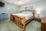 6663 Leary Mills Road - Photo 38