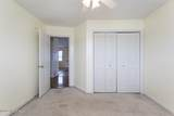 216 Stag Court - Photo 21