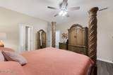 3718 Habberline Street - Photo 14