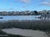 1512 Shore Drive - Photo 3
