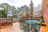 1702 Woodwind Drive - Photo 35
