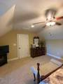 6105 Devonshire Drive - Photo 33