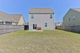 8130 Highcroft Drive - Photo 45
