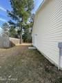 405 Alder Court - Photo 5