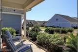3204 Inland Cove Drive - Photo 6