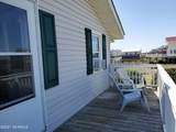 3828 Island Drive - Photo 13