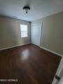 215 Ginger Drive - Photo 10
