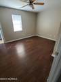 215 Ginger Drive - Photo 14