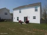 310 Louisia Mae Way - Photo 7