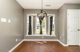 4700 Periwinkle Place - Photo 8