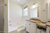 201 Spinnaker Place - Photo 27