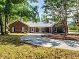 104 Persimmon Lane - Photo 1