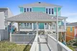2707 Beach Drive - Photo 56