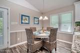 7201 Canal Drive - Photo 14