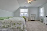 4632 Parsons Mill Drive - Photo 24