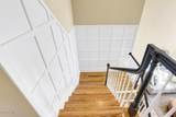 105 Colonnade Drive - Photo 12
