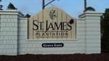 2263 St James Drive - Photo 3