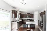 319 Station House Road - Photo 2