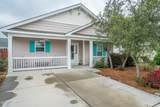 4411 Southern Pine Drive - Photo 1