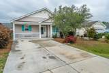 4411 Southern Pine Drive - Photo 2
