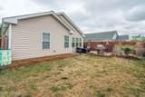 4411 Southern Pine Drive - Photo 29