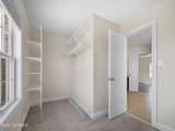 104 Savannah Drive - Photo 48
