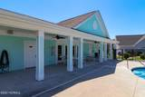 403 Sealife Court - Photo 9