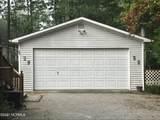 459 Maplewood Drive - Photo 27