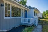 516 Oak Lane - Photo 4