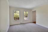 543 George Anderson Drive - Photo 4
