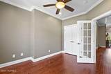 107 Canaan Court - Photo 19