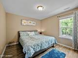 105 Tralee Place - Photo 25