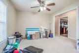 305 Savannah Drive - Photo 19