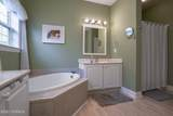 704 Colonial Drive - Photo 23